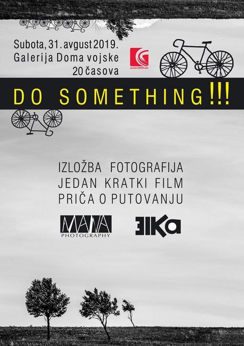 Plakat-za-izložbu